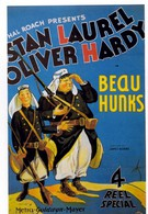 Воздыхатели (1931)