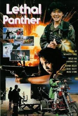 Постер фильма Куклы-убийцы (1990)