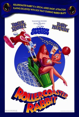 Постер фильма Кролик на американских горках (1990)