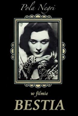 Постер фильма Польская танцовщица (1917)