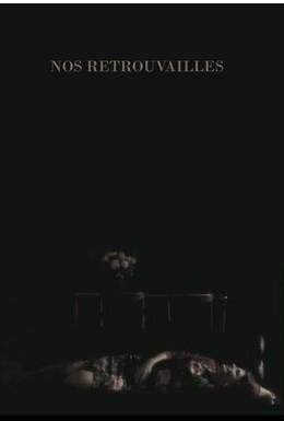 Постер фильма Наша встреча (2012)