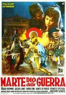 Марс, бог войны (1962)