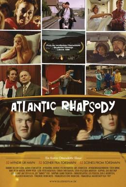 Постер фильма Атлантическая рапсодия (1990)