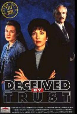 Постер фильма Момент истины: Обманутые с использованием доверия (1995)