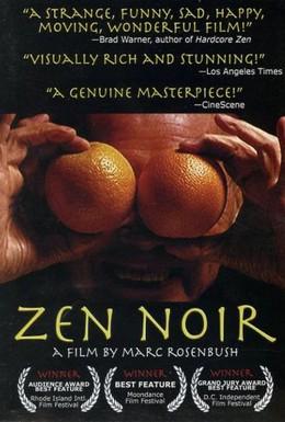 Постер фильма Дзэн-нуар (2004)
