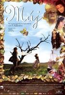 Май (2008)