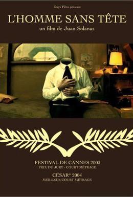 Постер фильма Человек без головы (2003)