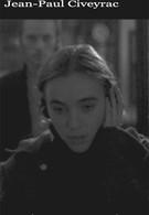 Печаль прекрасного лица (2004)