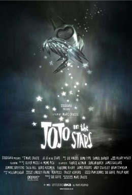 Постер фильма Йойо среди звезд (2003)