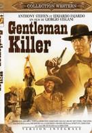 Джентельмен убийца (1967)