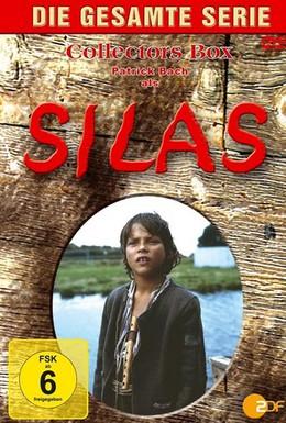 Постер фильма Сайлас (1981)
