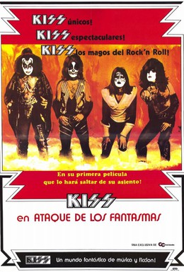 Постер фильма КИСС встречают привидение парка (1978)