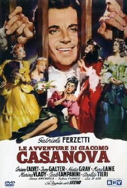 Постер фильма Приключения Джакомо Казановы (1955)