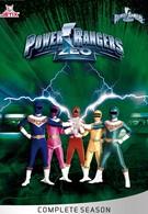 Могучие рейнджеры зео (1996)
