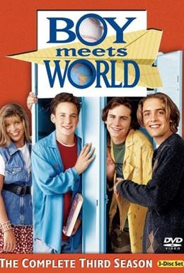 Постер фильма Парень познает мир (1995)