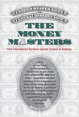 Постер фильма Хозяева денег (1996)