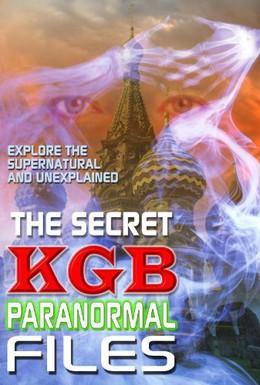 Постер фильма Секретные паранормальные файлы КГБ (2001)