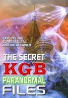 Секретные паранормальные файлы КГБ (2001)