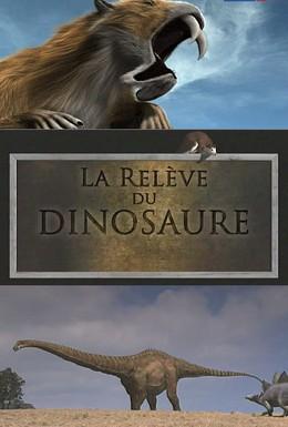 Постер фильма Мир после динозавров (2010)