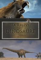 Мир после динозавров (2010)