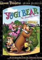 Новые приключения медведя Йоги (1988)
