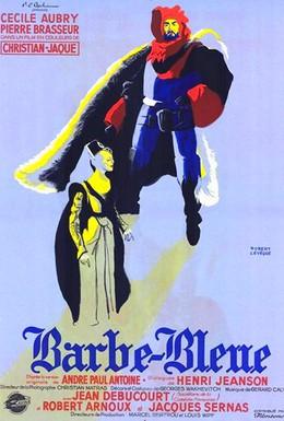 Постер фильма Синяя борода (1951)