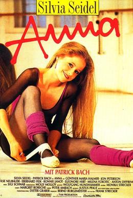 Постер фильма Анна (1988)