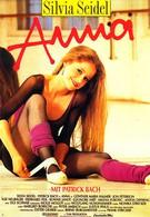 Анна (1988)
