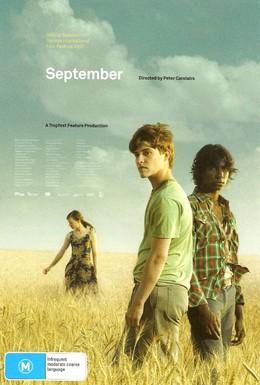 Постер фильма Сентябрь (2007)