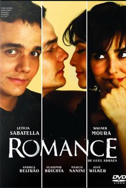 Постер фильма Роман (2008)
