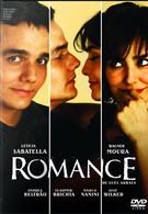 Роман (2008)