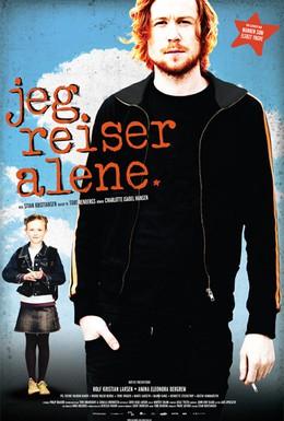 Постер фильма Я еду одна (2011)