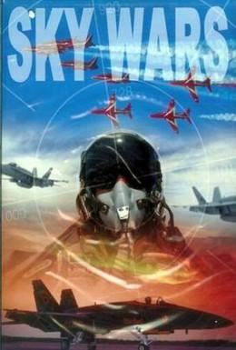 Постер фильма Топ-модели (2005)