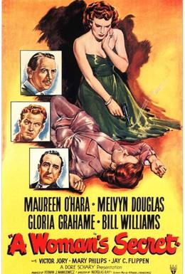 Постер фильма Женский секрет (1949)