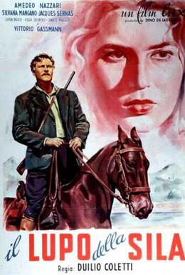 Постер фильма Волк из Силы (1949)