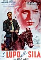 Волк из Силы (1949)