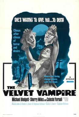 Постер фильма Бархатная вампирша (1971)