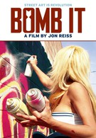 Бомба (2007)