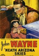 Под небом Аризоны (1934)