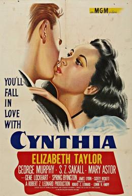 Постер фильма Синтия (1947)