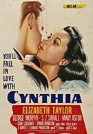 Синтия (1947)