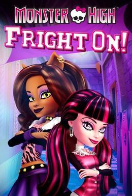 Постер фильма Школа монстров: Мотор! (2011)