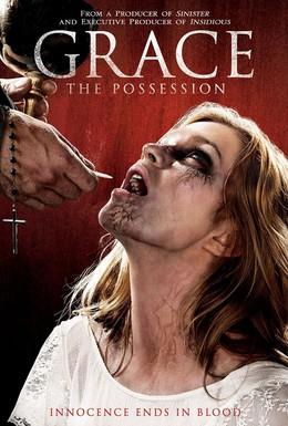 Постер фильма Грэйс (2014)