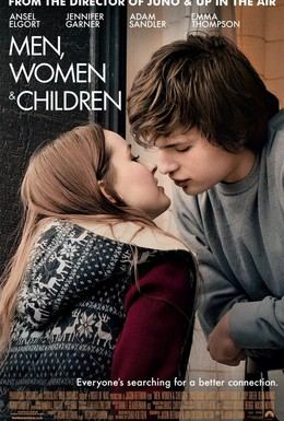 Постер фильма Мужчины, женщины и дети (2014)