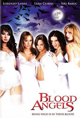 Постер фильма Ангелы ночи (2005)