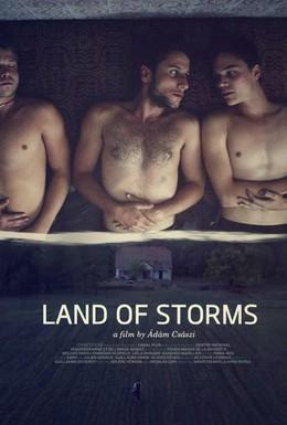 Постер фильма Земля гроз (2014)