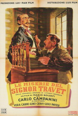 Постер фильма Невзгоды синьора Траве (1945)