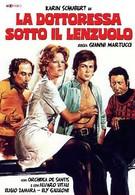 Докторша под простыней (1976)