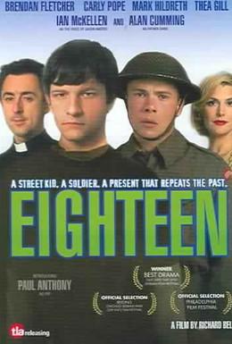 Постер фильма Восемнадцатилетние (2005)