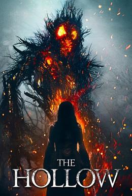 Постер фильма Лощина (2015)